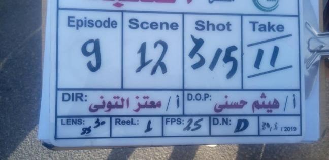 """بالصور  شيكو وهشام ماجد يبدآن تصوير أول مشاهدهما في """"اللعبة"""""""