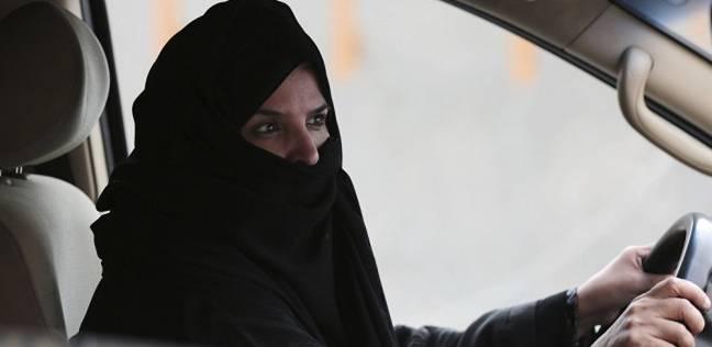 """بلومبيرج: السعودية ستجني من """"قيادة المرأة"""" عوائد تماثل طرح أرامكو"""