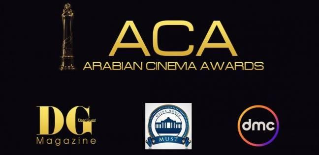 بعد قليل.. انطلاق حفل جوائز السينما العربية في نسخته الثالثة