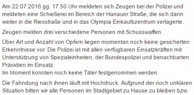 عاجل  شرطة ميونخ: منفذو إطلاق النيران 3 أشخاص ولم نتوصل لهويتهم