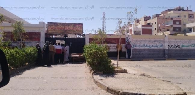 2426 طالبا يؤدون امتحان الاقتصاد للثانوية العامة بلجان البحر الأحمر