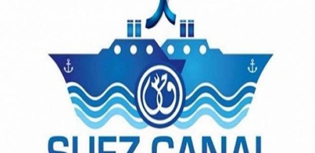 «الإعمار الأوروبى» يشارك فى تنمية محور قناة السويس
