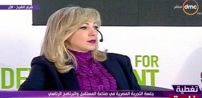 """بروتوكول تعاون بين الأكاديمية """"العربية للعلوم"""" و""""السعودي الألماني"""""""