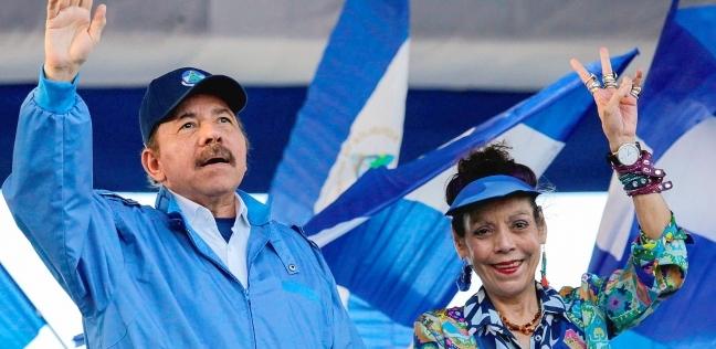 نيكاراجوا.. إطلاق سراح 50 معارضًا لحل الأزمة السياسية