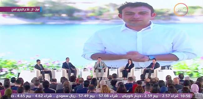 """مسؤول الشراكات بـ""""شباب العالم"""": مصر تطلق برنامجا لتأهيل شباب أفريقيا"""