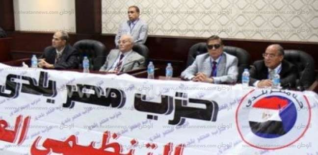 """أمين حزب """"مصر بلدي"""": سنكون """"عين"""" الرئيس فى المحافظات"""