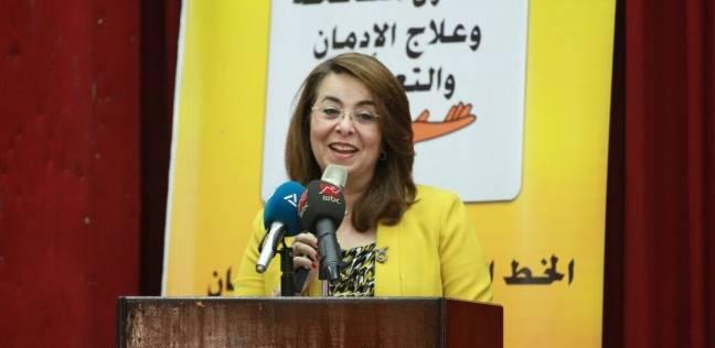 والي: تشكيل لجنة من بعثة التضامن لمعاينة مخيمات الحجيج بعرفات