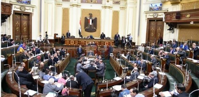 برلماني يحذر من أخطار فرض ضرائب على مواقع التواصل الاجتماعي