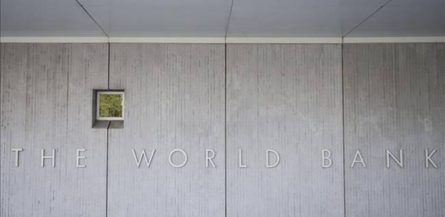 """""""البنك الدولي"""" يتوقع زيادة كبيرة في أسعار السلع الأولية الصناعية خلال 2017"""