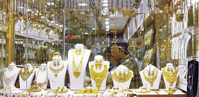 تجارة الذهب تجذب كثيراً من المواطنين غير المتخصصين