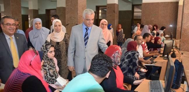 مكتب تنسيق جامعة المنوفية يستقبل 517 طالبا في المرحلة الأولى