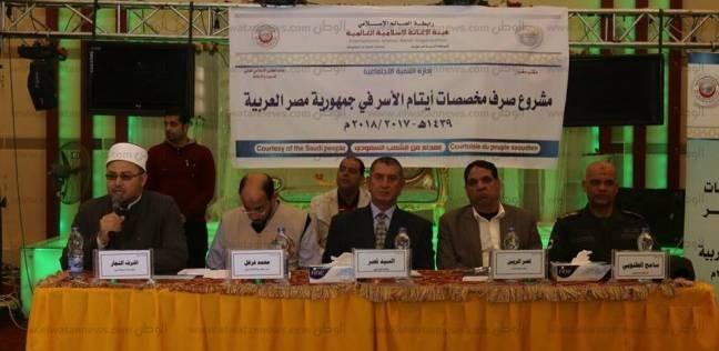 محافظ كفر الشيخ: تكريم الأيتام واجب ودمجهم في معاش تكافل وكرامة حق