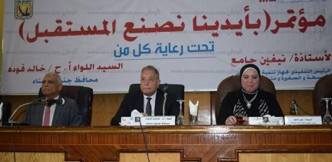 """الرئيس التنفيذي لـ""""تنمية المشروعات"""": حريصون على دعم الشباب بجنوب سيناء"""