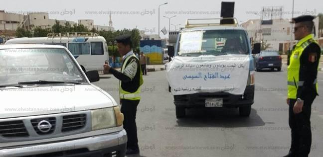 مرور جنوب سيناء: وضع خطة مرورية لتسهيل الحركة خلال أيام الانتخابات