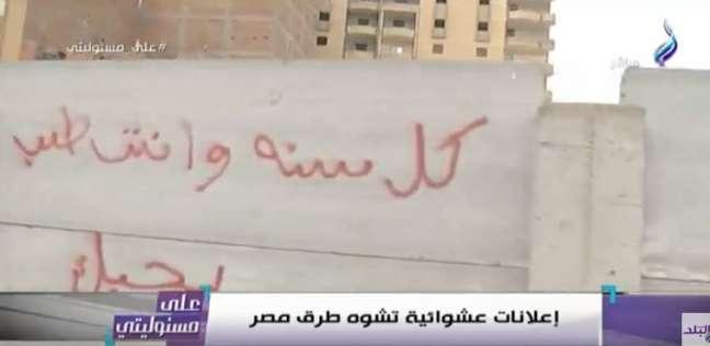 أحمد موسى يطالب بمعاقبة أصحاب الإعلانات العشوائية:  لا توجد في أي دولة