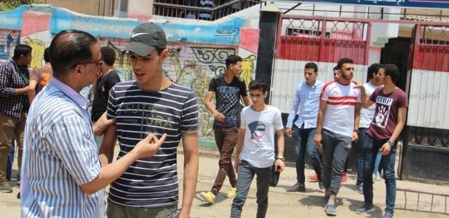 مصر   عاجل  تسريب امتحان الأحياء لطلاب الثانوية العامة