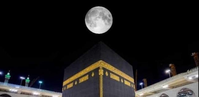 نهاية قمر رمضان 2021 خلال ساعات