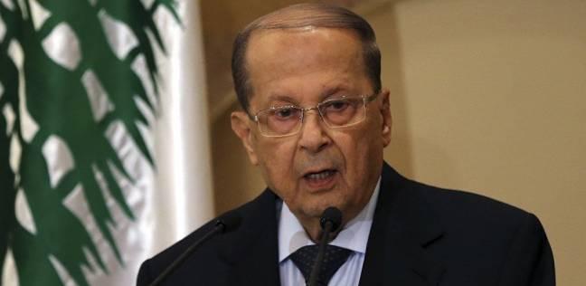 عاجل..الرئيس اللبناني ميشال عون يتوجه بكلمة للشعب غدا