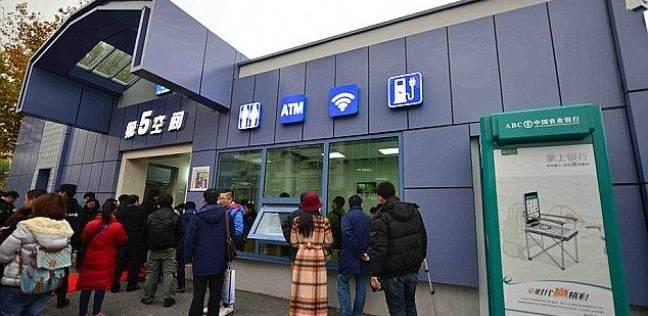بالصور| ثورة المراحيض العامة في الصين..