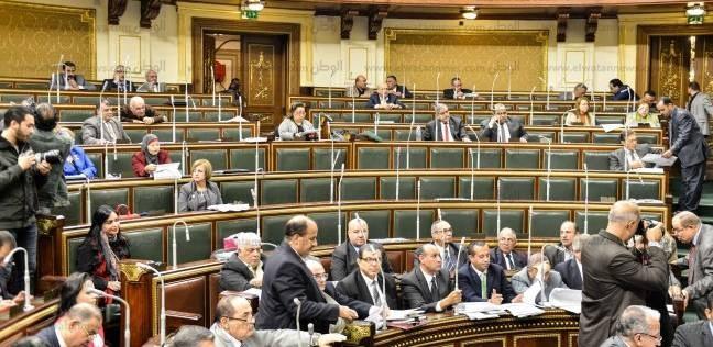 مجلس النواب يناقش تعديل بعض أحكام قانون الأحوال المدنية