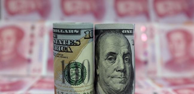 سعر الدولار اليوم الأحد 24-11-2019 في مصر - أي خدمة -