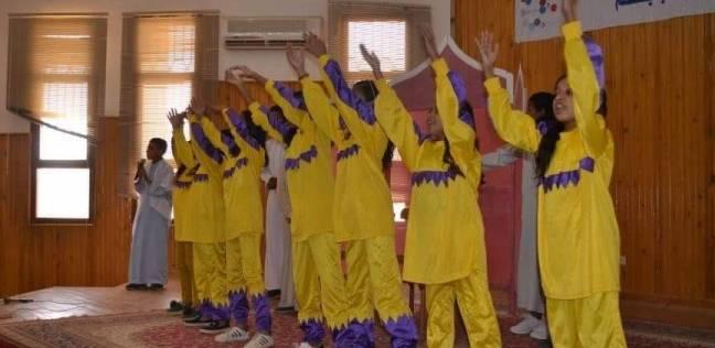 """بدء فعاليات تقييم مركز قدرات التربية المسرحية بـ""""تعليم الوادي الجديد"""""""