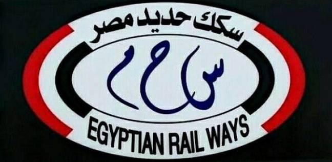 السكة الحديد: تأخير بعض قطارات الوجه القبلي نتيجة عطل بقطار بضاعة