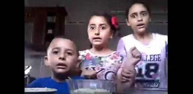 فيديو طفولي لـ 3 أخوة من غزة يتحول لمشهد رعب بسبب غارات إسرائيل