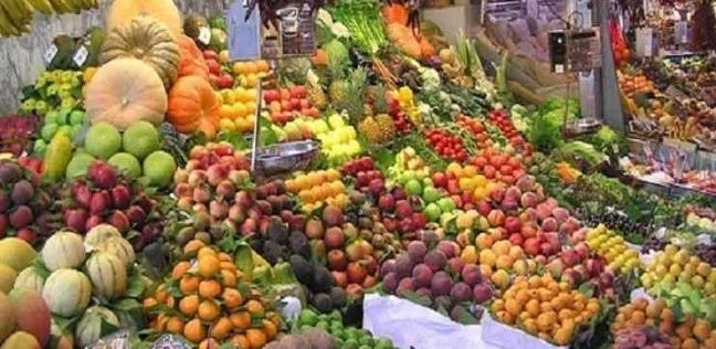 أسعار الفاكهة اليوم الخميس 16- 5 - 2019 في مصر