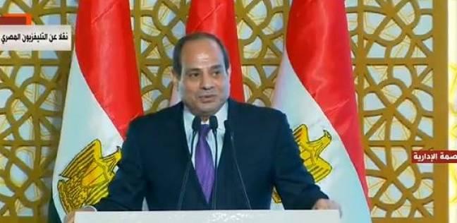 قبل مناقشتها بمؤتمر الشباب.. كل شيء عن استراتيجية تطوير التعليم في مصر