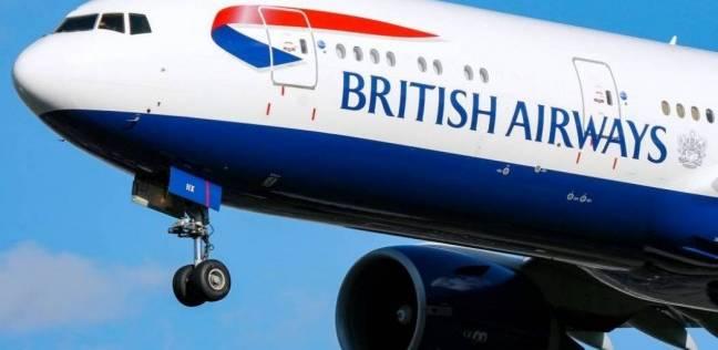 القصة الكاملة لقرار الخطوط البريطانية إيقاف الرحلات الجوية إلى القاهرة