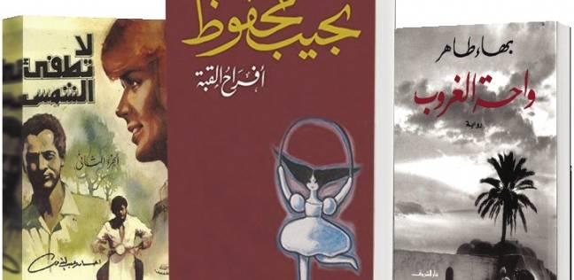 «دراما رمضان» تشعل بورصة الرواية فى معرض الكتاب