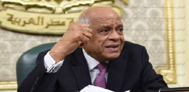 """رئيس مجلس النواب يستقبل رئيس برلمان جمهورية """"مالاوي"""""""