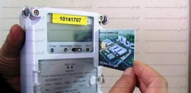 الكهرباء تطلق خدمة جديدة لشحن العدادات عبر هواتف آيفون - أي خدمة -