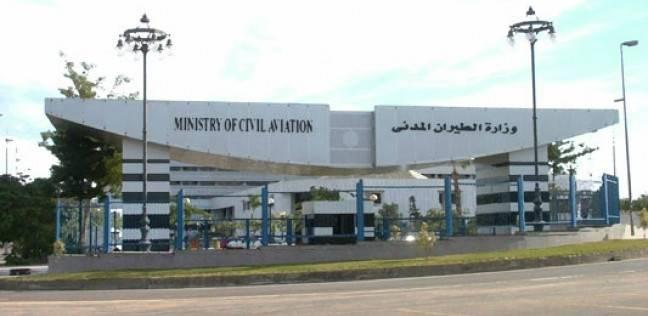 مصر تفوز بعضوية المجلس التنفيذي للهيئة العربية للطيران المدني بالرباط