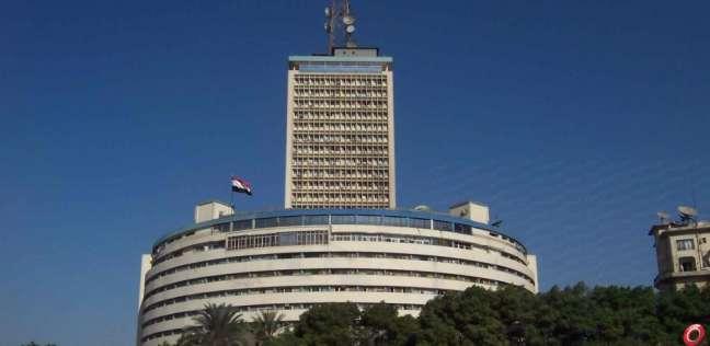 """غدا.. """"مصر جميلة"""" يناقش العلاقات التاريخية بين مصر والدول الأفريقية"""