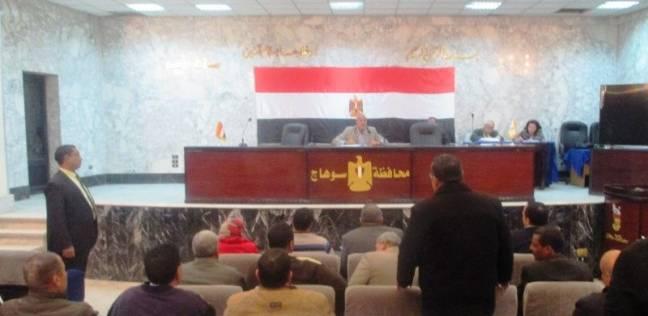 سكرتير عام محافظة سوهاج يبحث مع رؤساء الأحياء الخطة الاستثمارية
