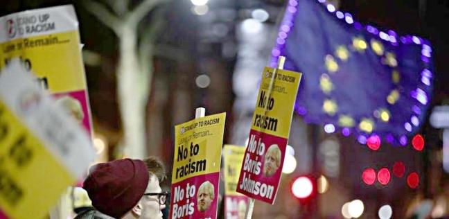 المئات يتظاهرون في لندن اعتراضا على فوز جونسون في الانتخابات العامة