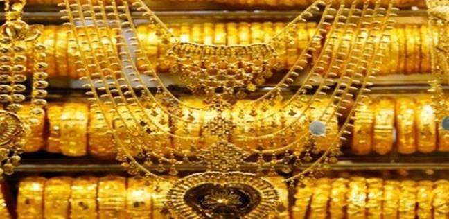 أسعار الذهب اليوم.. تراجع 13جنيها وعيار 21 يسجل 644 جنيها