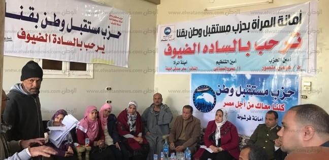"""""""مستقبل وطن"""" بقنا يناقش احتياجات قرية """"الحاج سلام"""" الأكثر فقرا"""