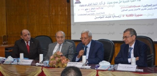 """""""لقاء الأسرة المصرية على سحور رمضان بذكرى الانتصار"""" في صالون المنصورة"""