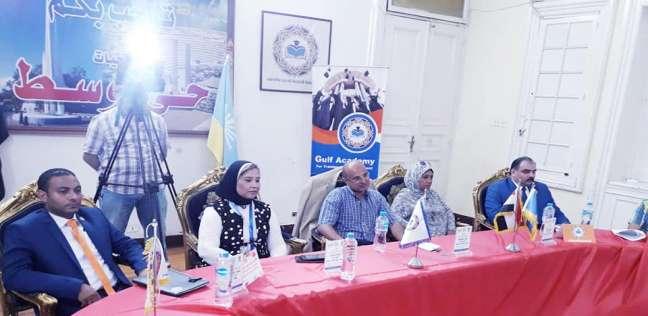 برنامج تدريبي لكوادر وسط الإسكندرية عن مهارات الاتصال في إدارة الأزمات