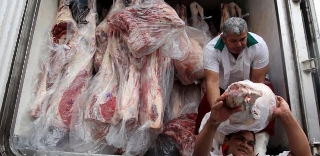"""فضيحة لحوم فاسدة في البرازيل.. و""""الزراعة"""" لـ""""الوطن"""": أوقفنا الاستيراد مؤقتا"""