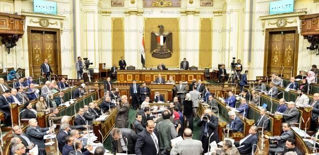 برلمانية تتقدم ببيان عاجل بشأن عدم مراجعة المناهج الدراسية