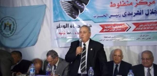"""""""حماة الوطن"""" يناقش الحياة السياسية بحفل افطاره السنوي اليوم"""