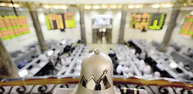 رسميا.. خفض رسوم التداول في البورصة تشجيعا للاستثمار - اقتصاد -