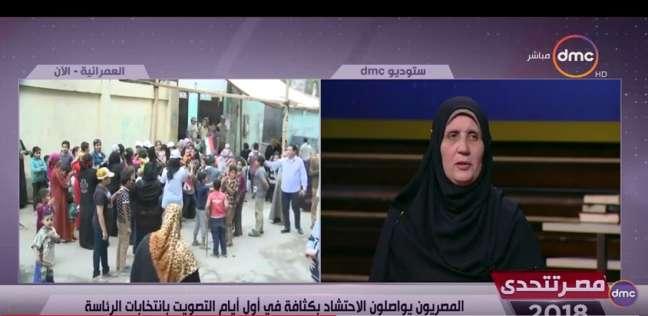 والدة الشهيدة أسماء إبراهيم: البطلة كانت بتحب السيسي.. وكلنا معاه