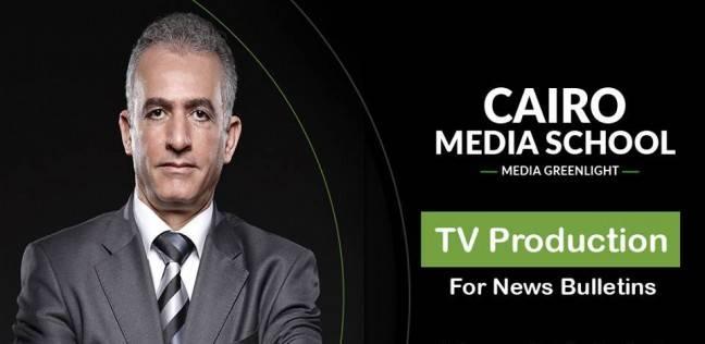 """أحمد عبد الله لـ""""الوطن"""": الجدية والالتزام سبب انضمامي لـ""""كايرو ميديا"""""""