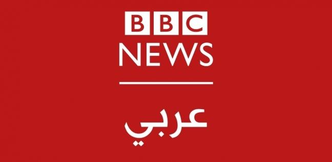 حوادث   25 يونيو.. الحكم في دعوى وقف بث BBC في مصر