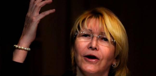 المدعية العامة الفنزويلية السابقة تلجأ إلى كولومبيا